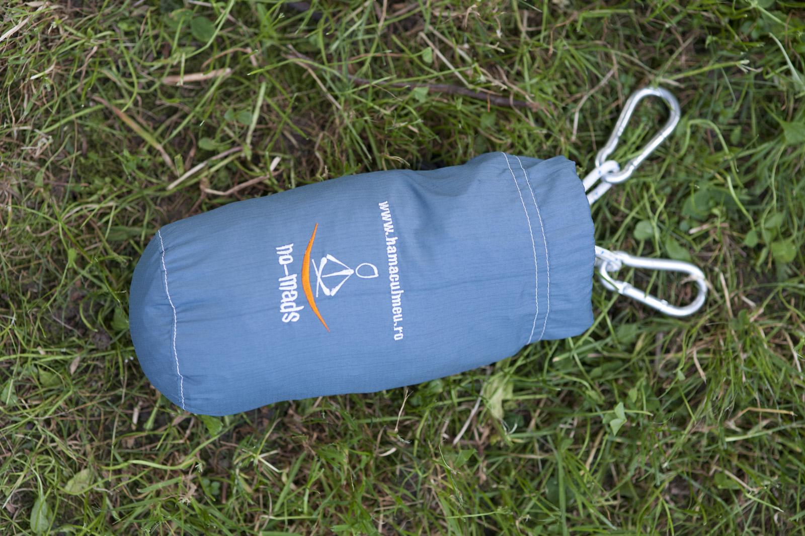 Hamac ripstop blue saculet