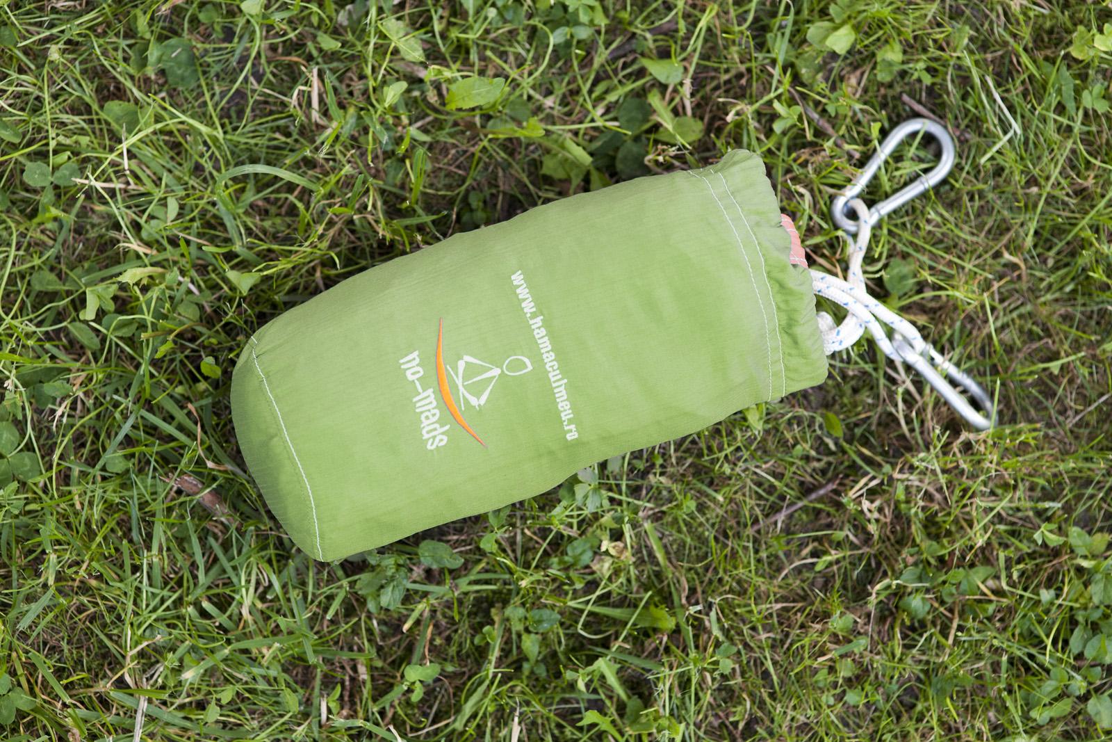 hamac ripstop green-brown saculet